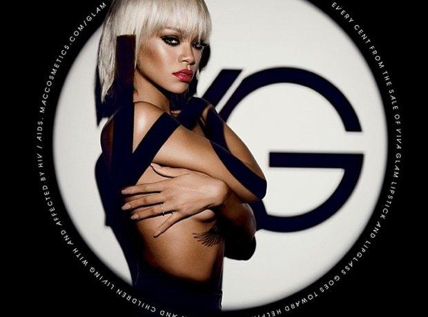 Rihanna MAC 2014