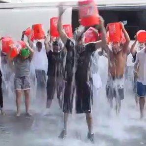 Justin Timberlake Ice Bucket challenge